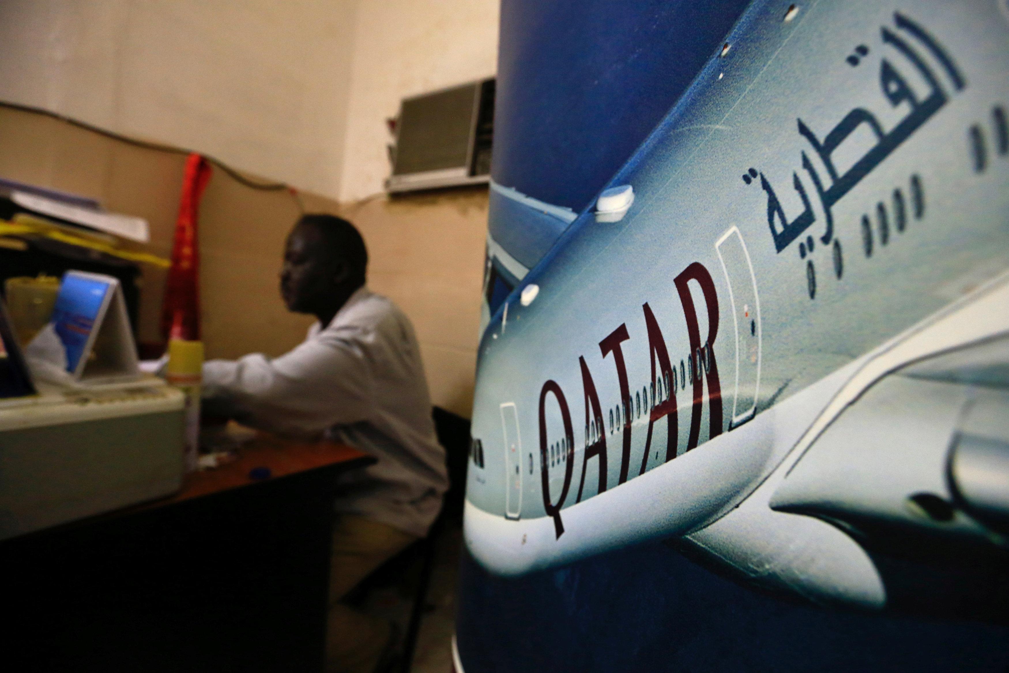 الخطوط القطرية في السودان