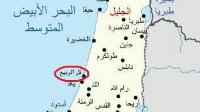تل الربيع العربية محل تل ابيب الاسرائيلية