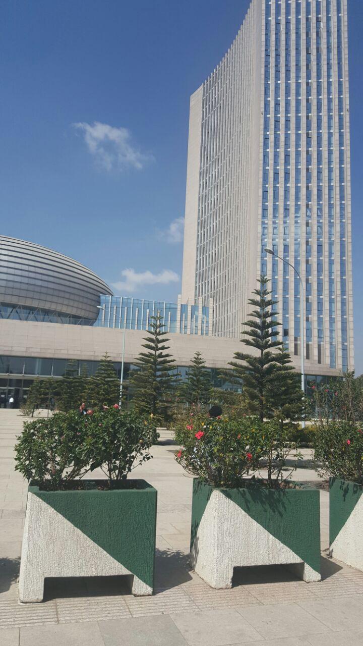 مقر الاتحاد الإفريقي