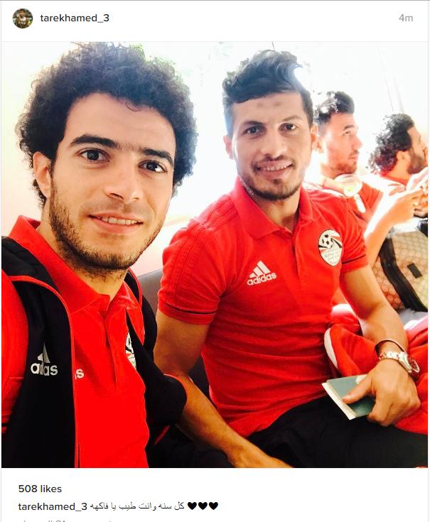عمر جابر وطارق حامد