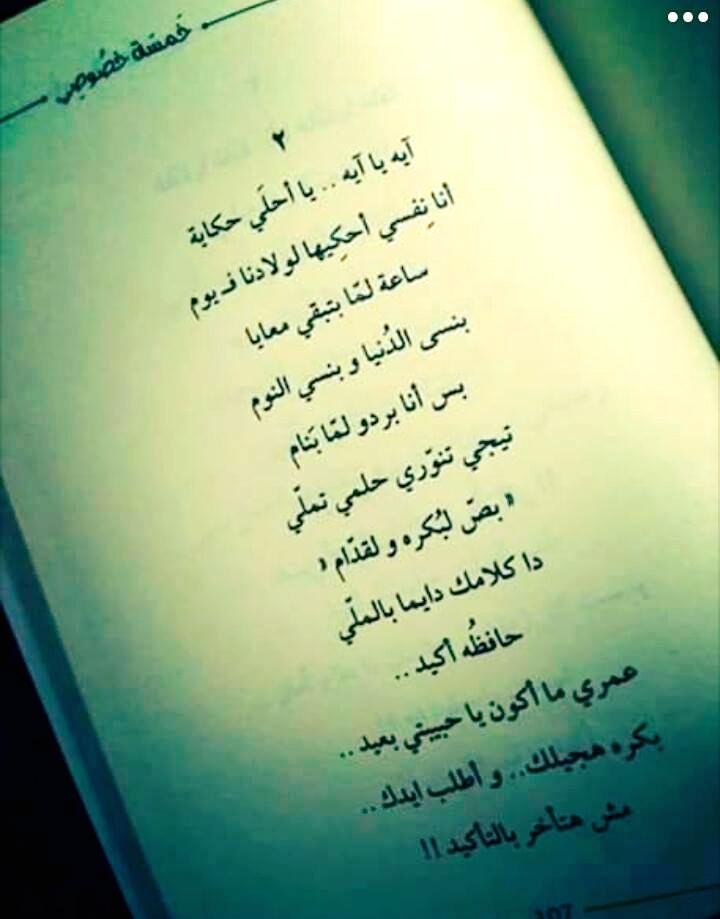 شعر عن حب العسكري تويتر Shaer Blog