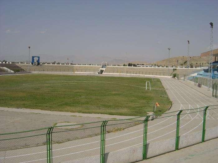 ملعب غازى فى أفغانستان