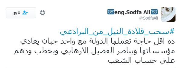 a7dabec10 https://www.youm7.com/story/2017/1/8/بالفيديو-زيارة-السيسي ...