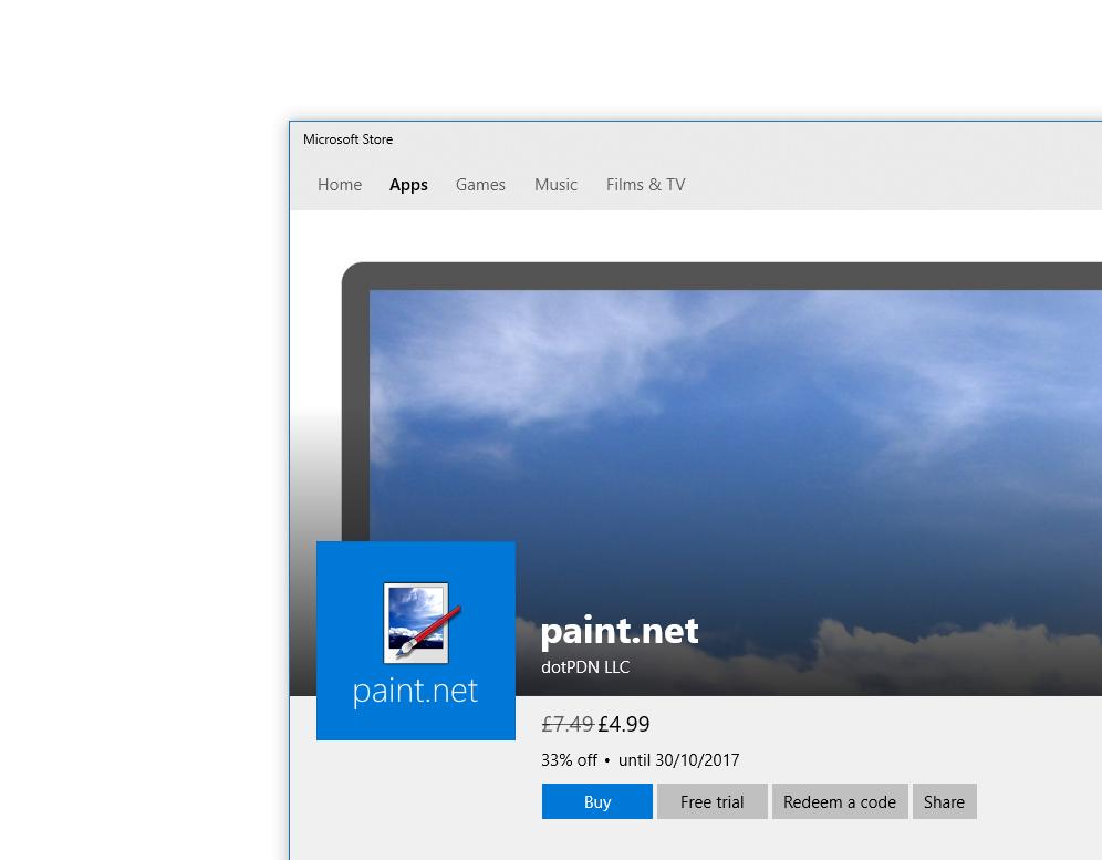 برنامج paint.net_