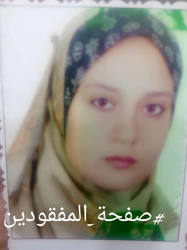 دولت محمد حسن السيد