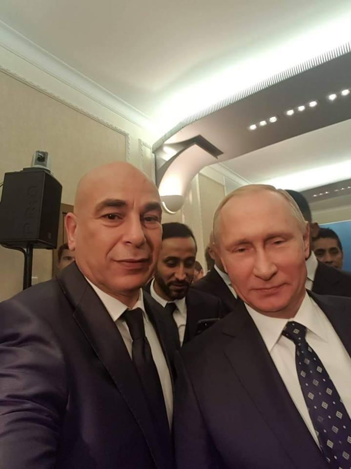 سيلفى حسام حسن مع بوتين