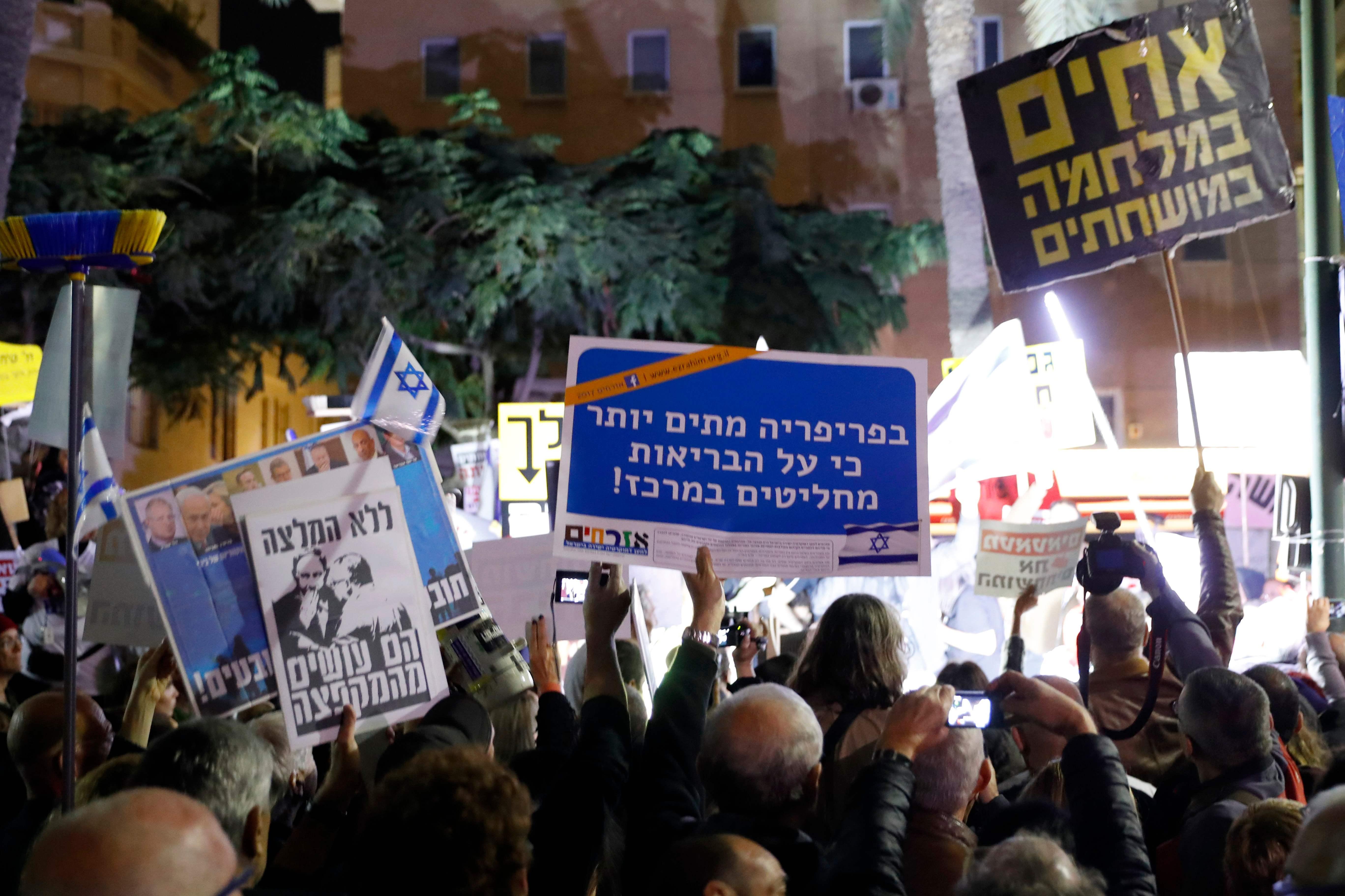 الاحتجاجات فى تل أبيب بسبب الفساد الحكومى