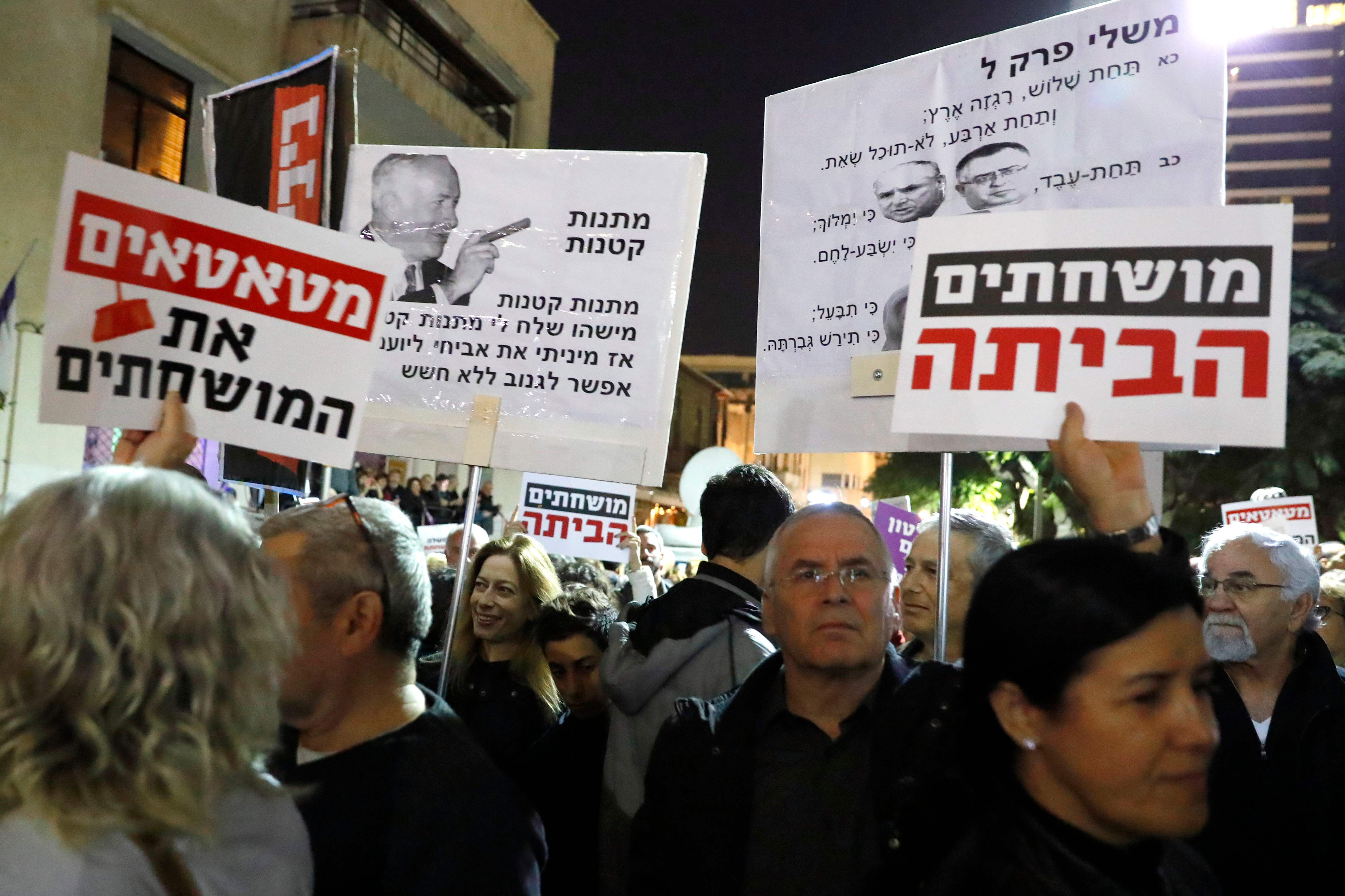 احتجاجات فى تل أبيب ضد نتنياهو