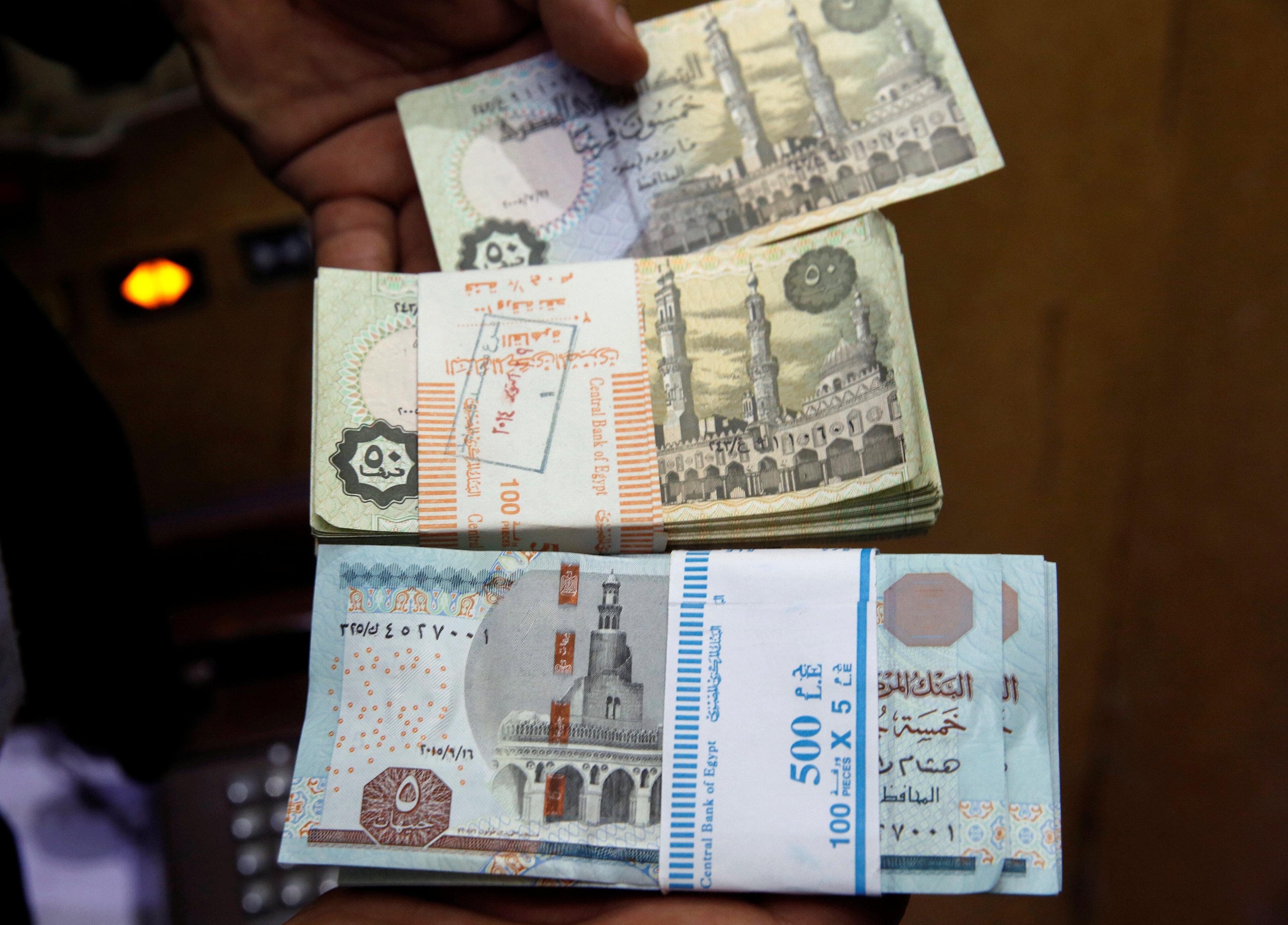 أسعار العملات اليوم الاثنين 11-12-2017 واستقرار سعر الدولار 1238051-الجنيه-المصر