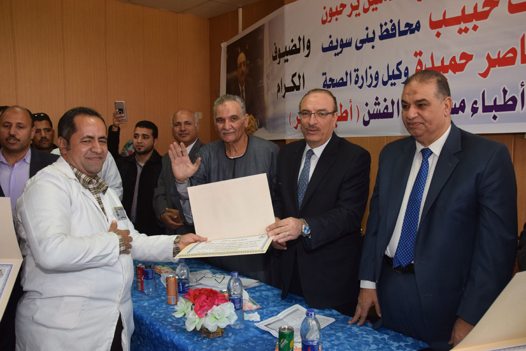 محافظ بنى سويف يكرم طاقم أطباء الفشن  (4)