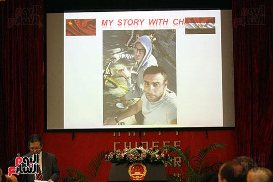 صور الصالون الصينى المنعقد فى السفارة تحت عنوان ذكرياتى مع الصين (37)