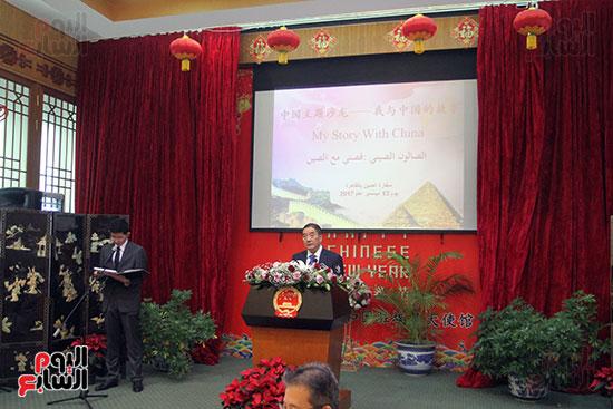 صور الصالون الصينى المنعقد فى السفارة تحت عنوان ذكرياتى مع الصين (55)