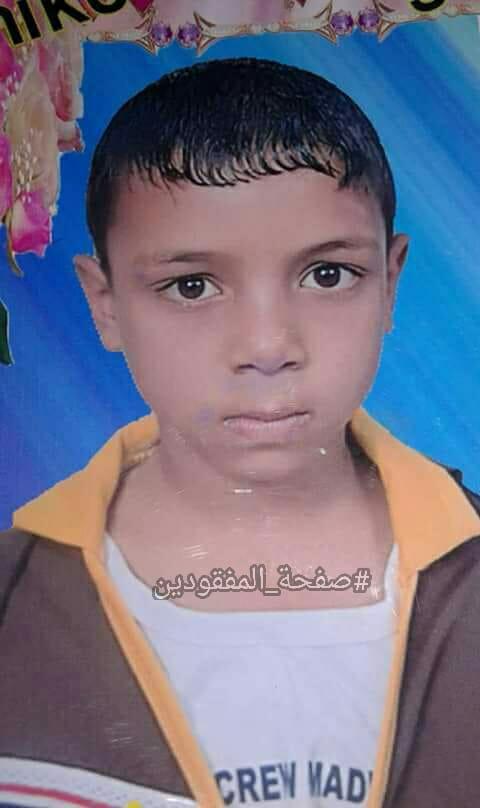 بدر جمعة سيد محمود