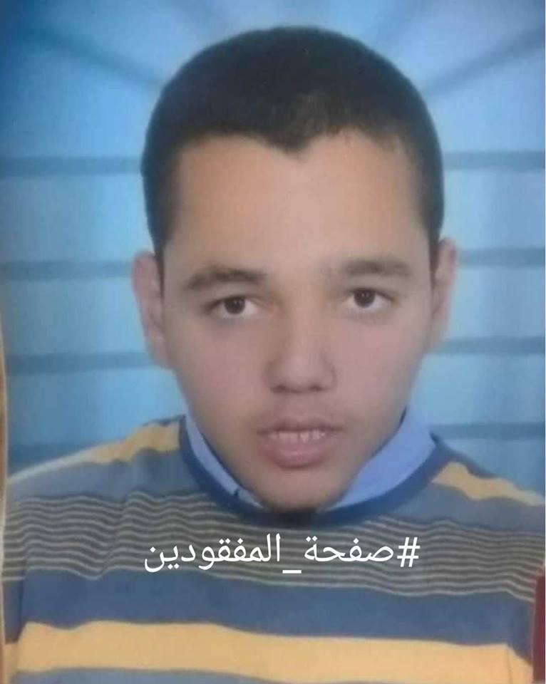 مروان محمد العز