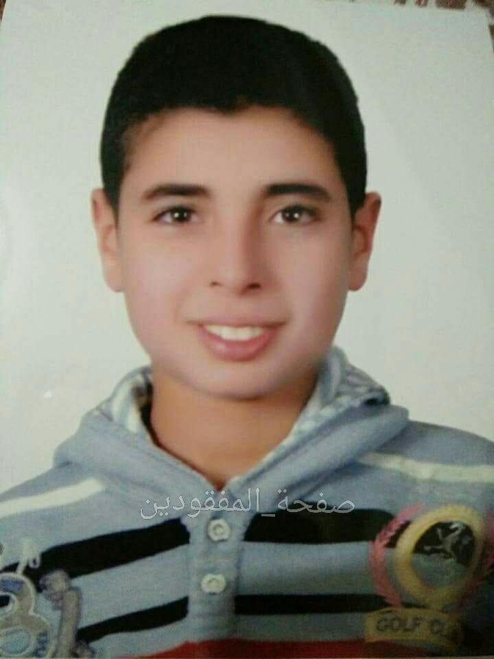 سعد أحمد سعد البيلى