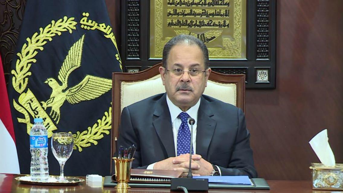 وزير الداخلية (2)