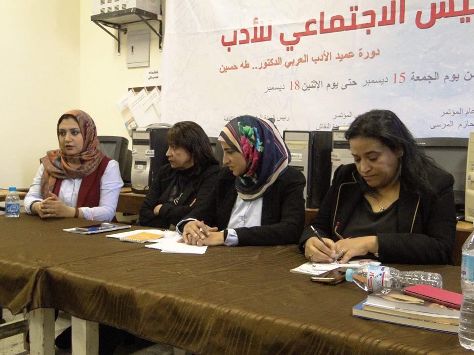 أدباء مصر يكتشف مواهب جنوب سيناء (5)
