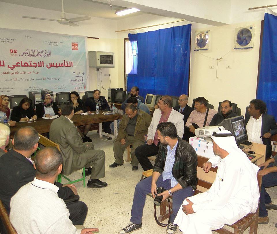 أدباء مصر يكتشف مواهب جنوب سيناء (2)