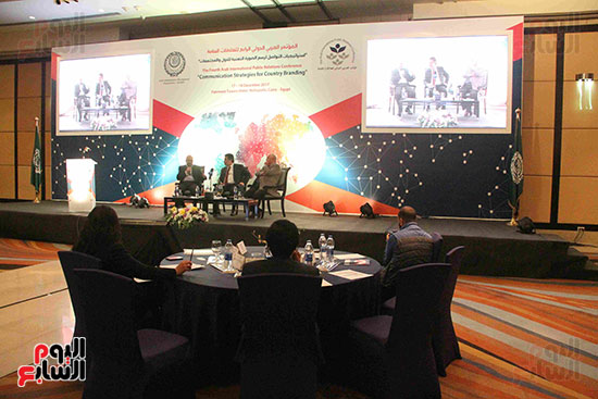 صور مؤتمر العلاقات العامة الجلسة الثانية  (12)
