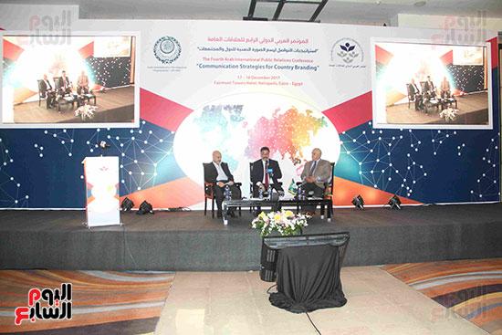 صور مؤتمر العلاقات العامة الجلسة الثانية  (5)