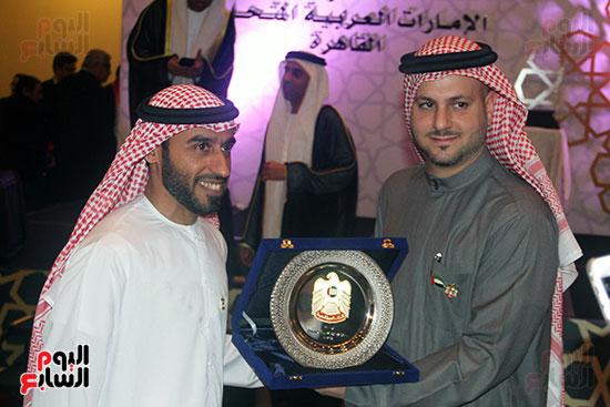 صورة سفارة أبو ظبى بالقاهرة تحتفل بالعيد الوطنى الإماراتى (12)