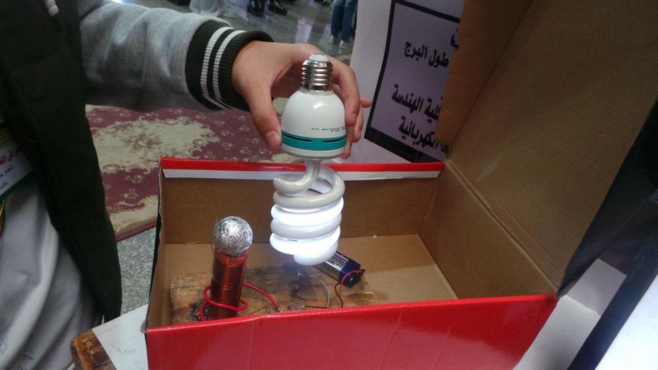 الطالب المخترع (1)