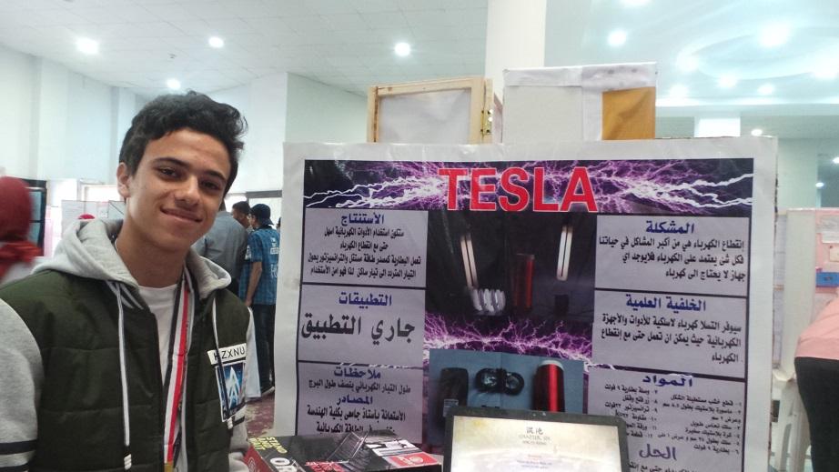 الطالب المخترع (2)