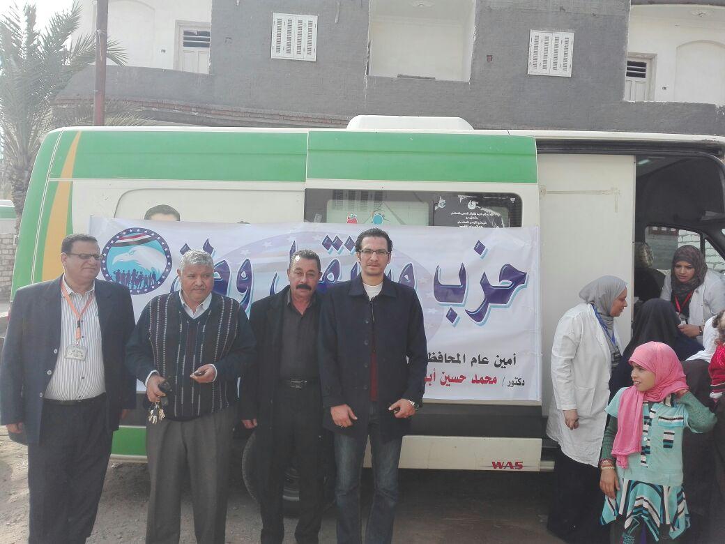 متابعة القوافل الطبية من قبل المسئولين بحزب مستقبل وطن