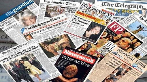 صحف أجنبية