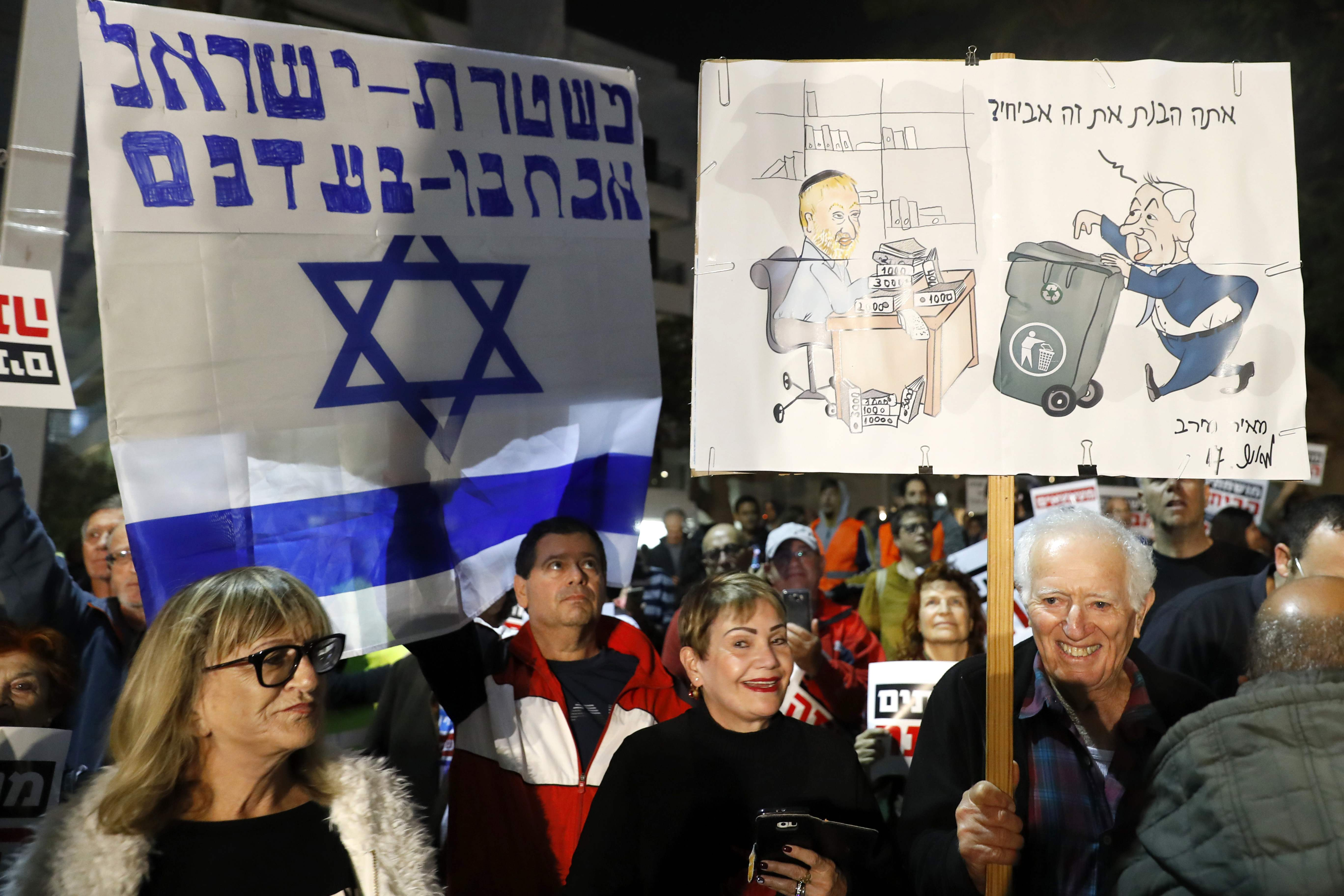 لافتات منددة بفساد نتنياهو