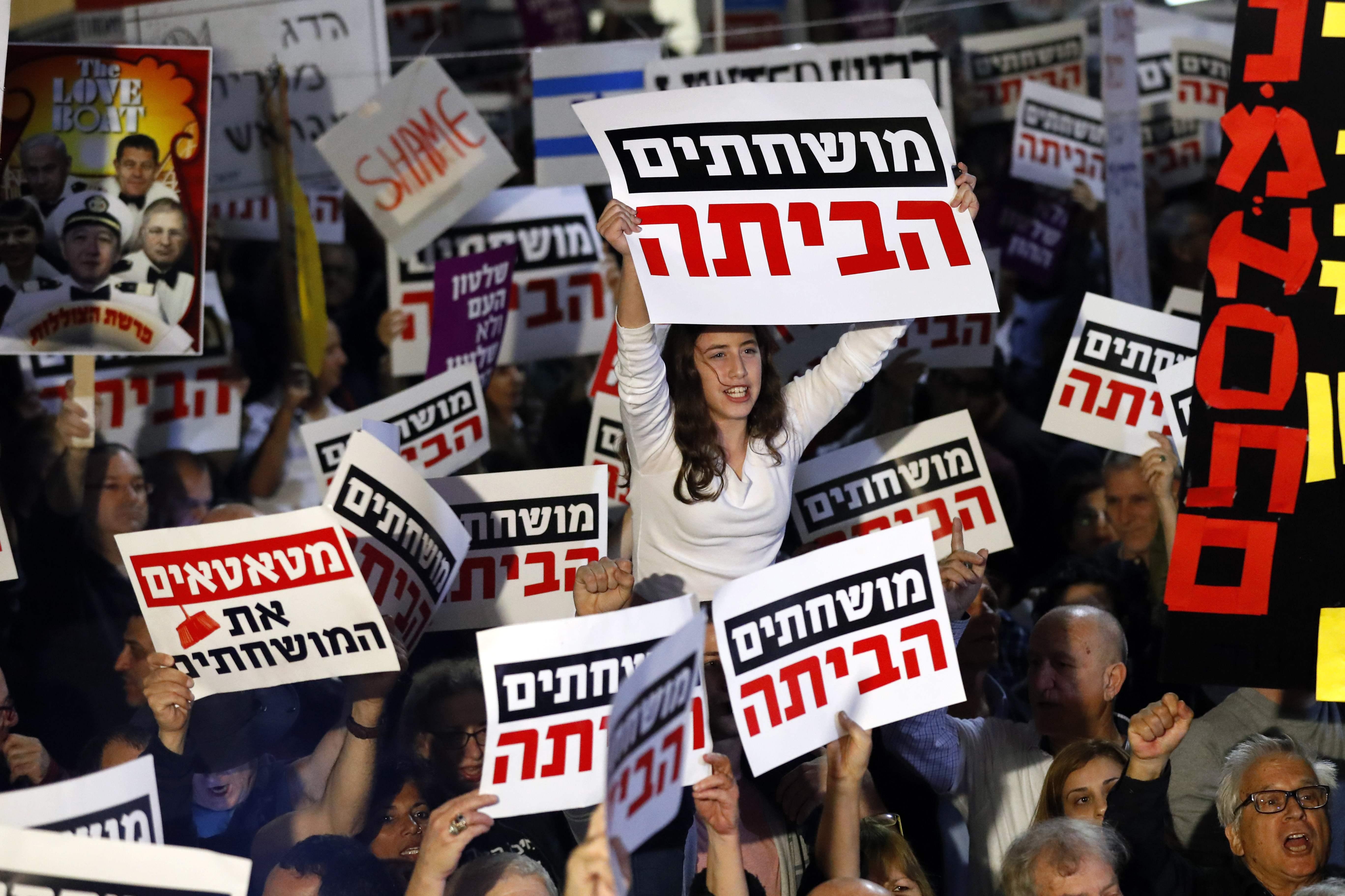 احتجاجات فى اسرائيل ضد نتنياهو