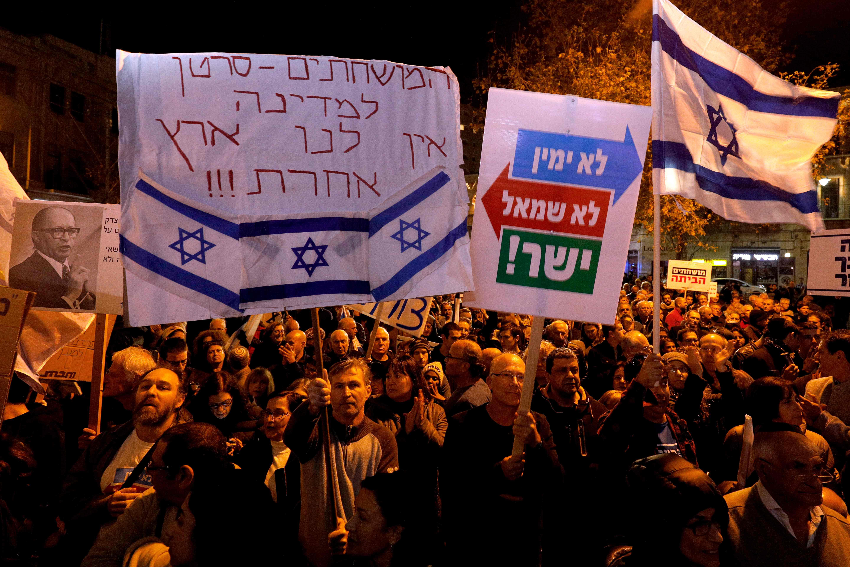 تجدد المظاهرات فى إسرائيل للمطالبة باستقالة نتنياهو