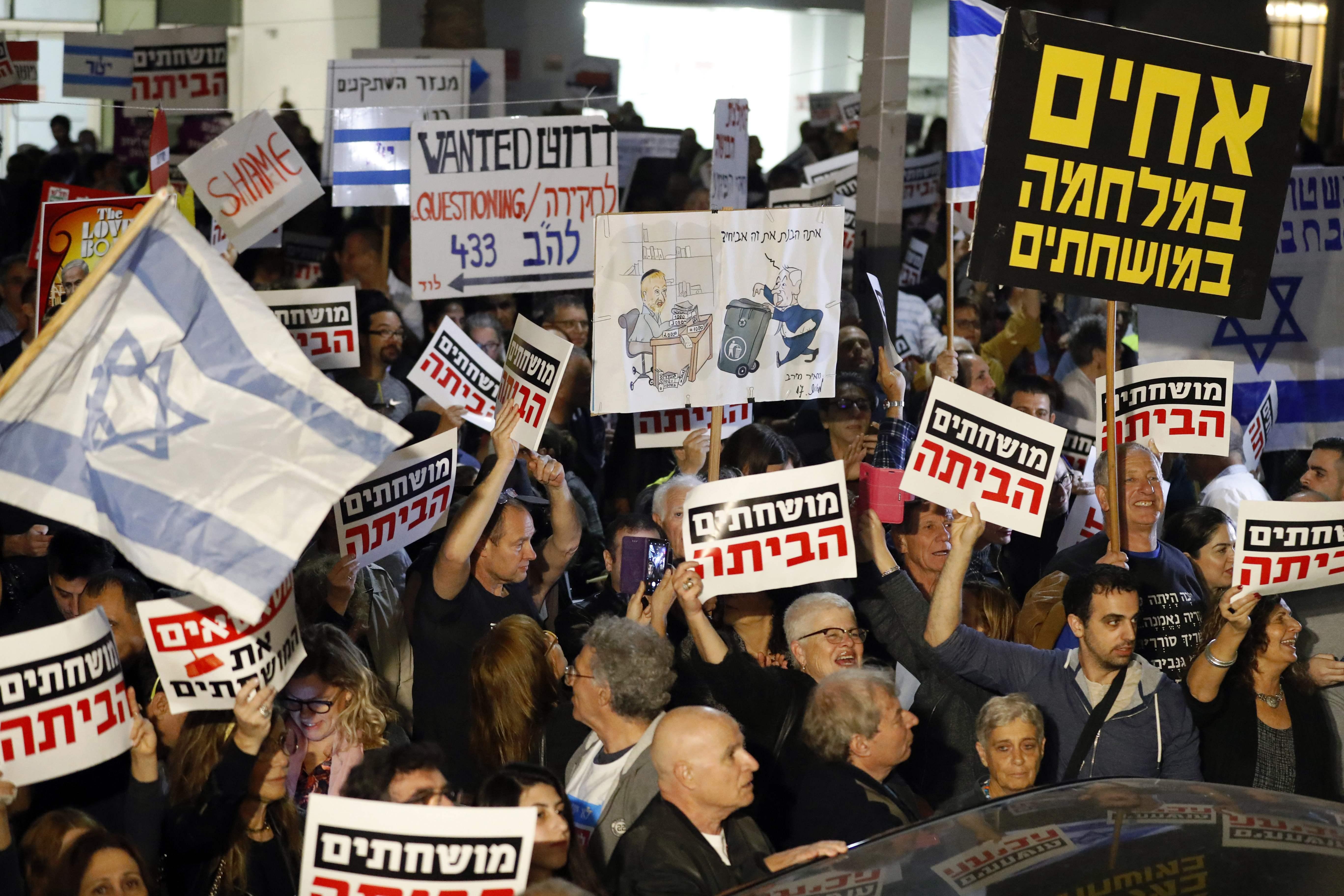 المظاهرات فى إسرائيل للمطالبة باستقالة نتنياهو