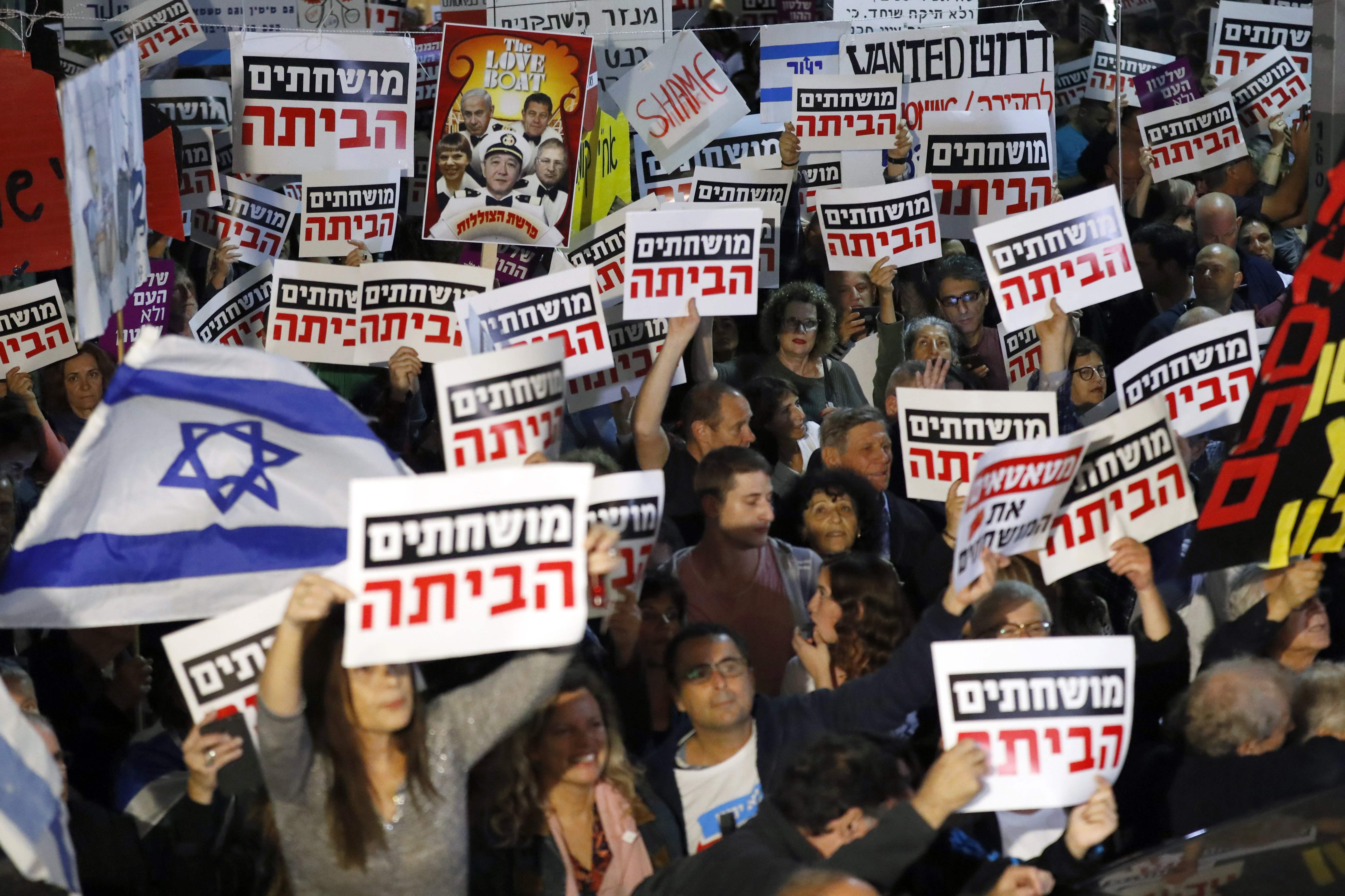 آلاف الاسرائيلين يحتجون ضد نتنياهو