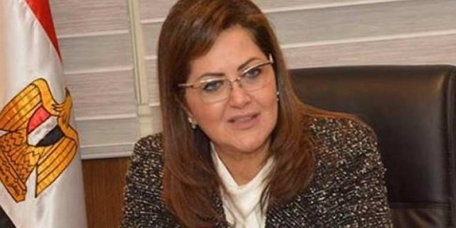 هالة-السعيد-وزير-التخطيط-660x330-1