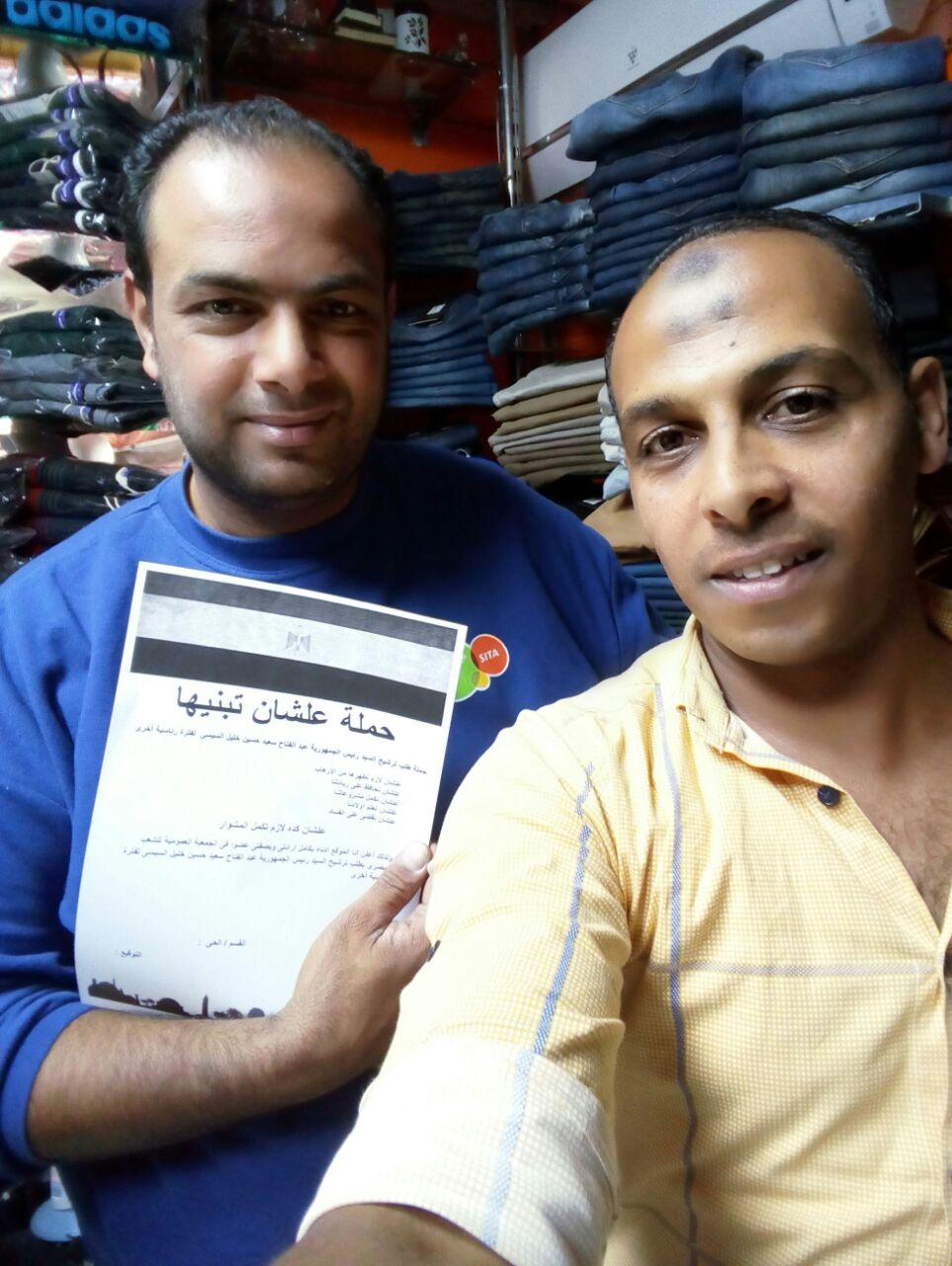 جانب من توقيع الاستمارات ببورسعيد