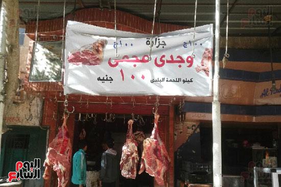 صور انخفاض أسعار اللحوم فى المحافظات (12)