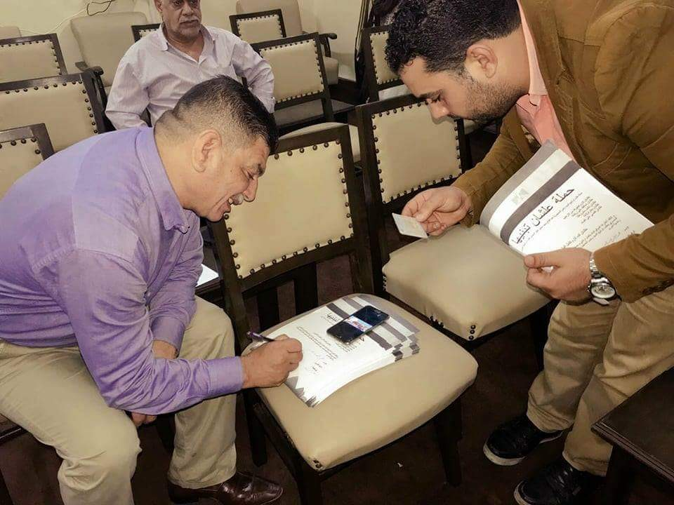 توقيع الاستمارات ببورسعيد