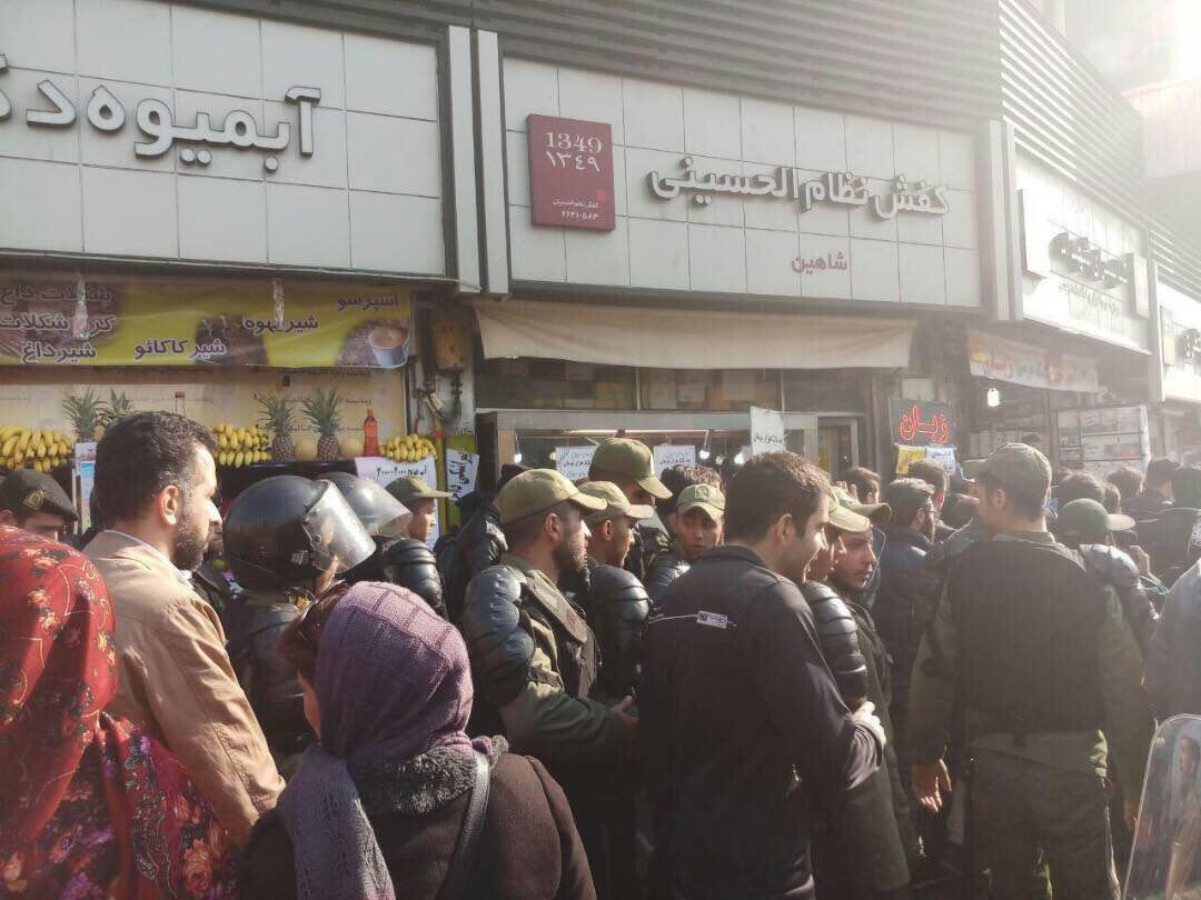 ميدان الثورة فى طهران