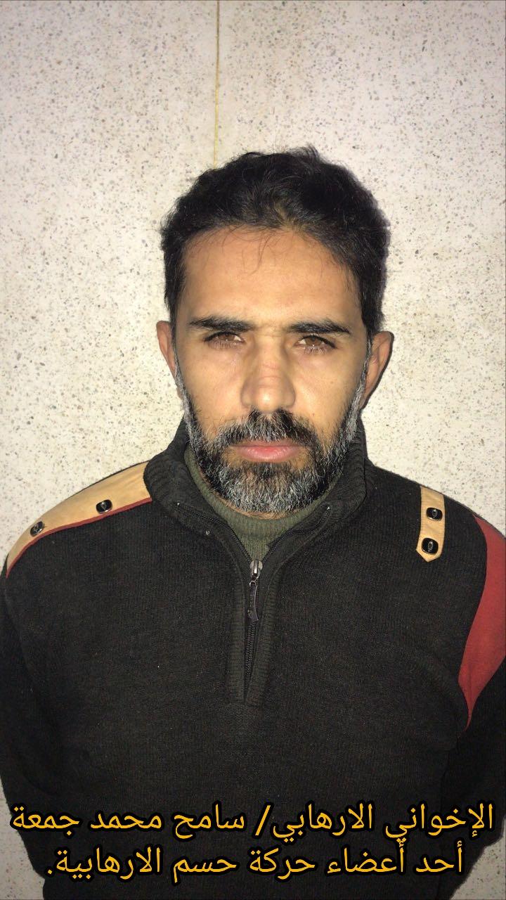 الإرهابى سامح محمد
