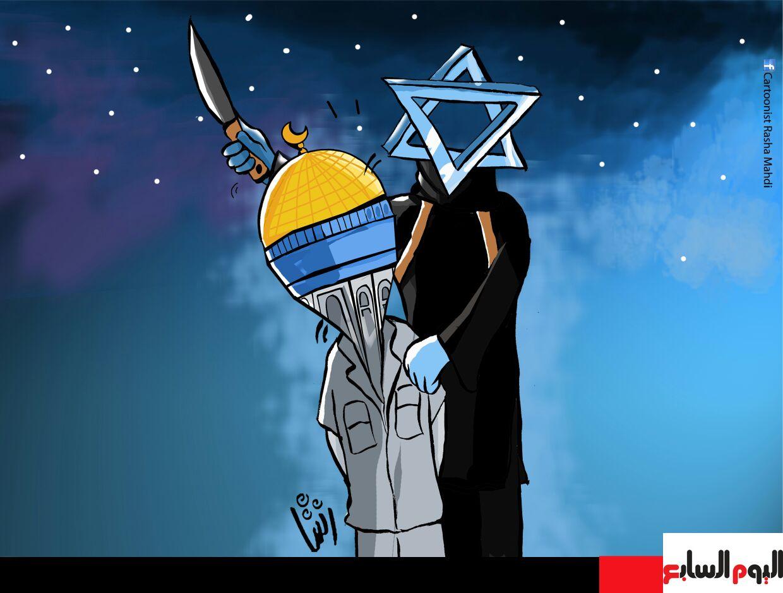 حال الدنيا.. نافذة على العالم بالكاريكاتير للفنانة رشا مهدى  (3)