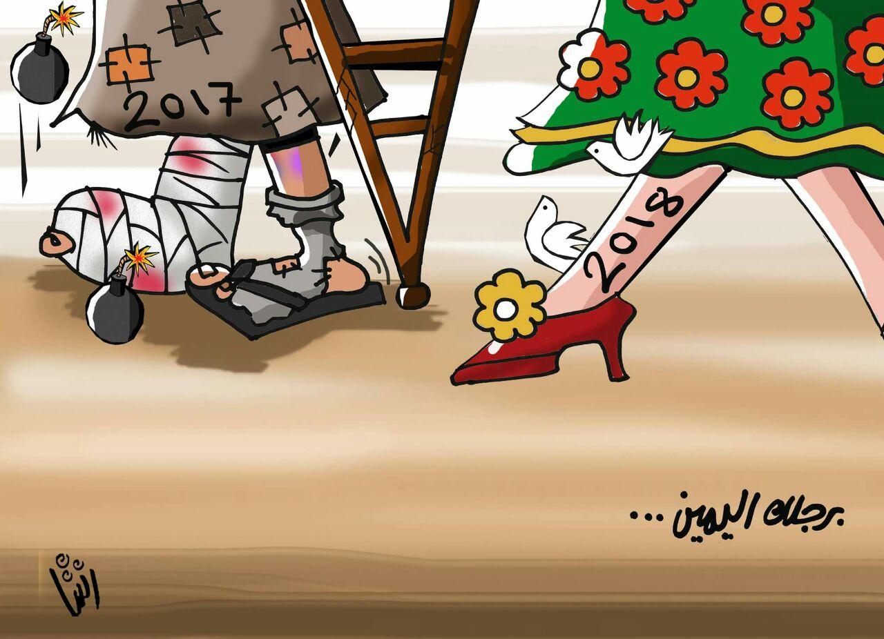 حال الدنيا.. نافذة على العالم بالكاريكاتير للفنانة رشا مهدى  (7)