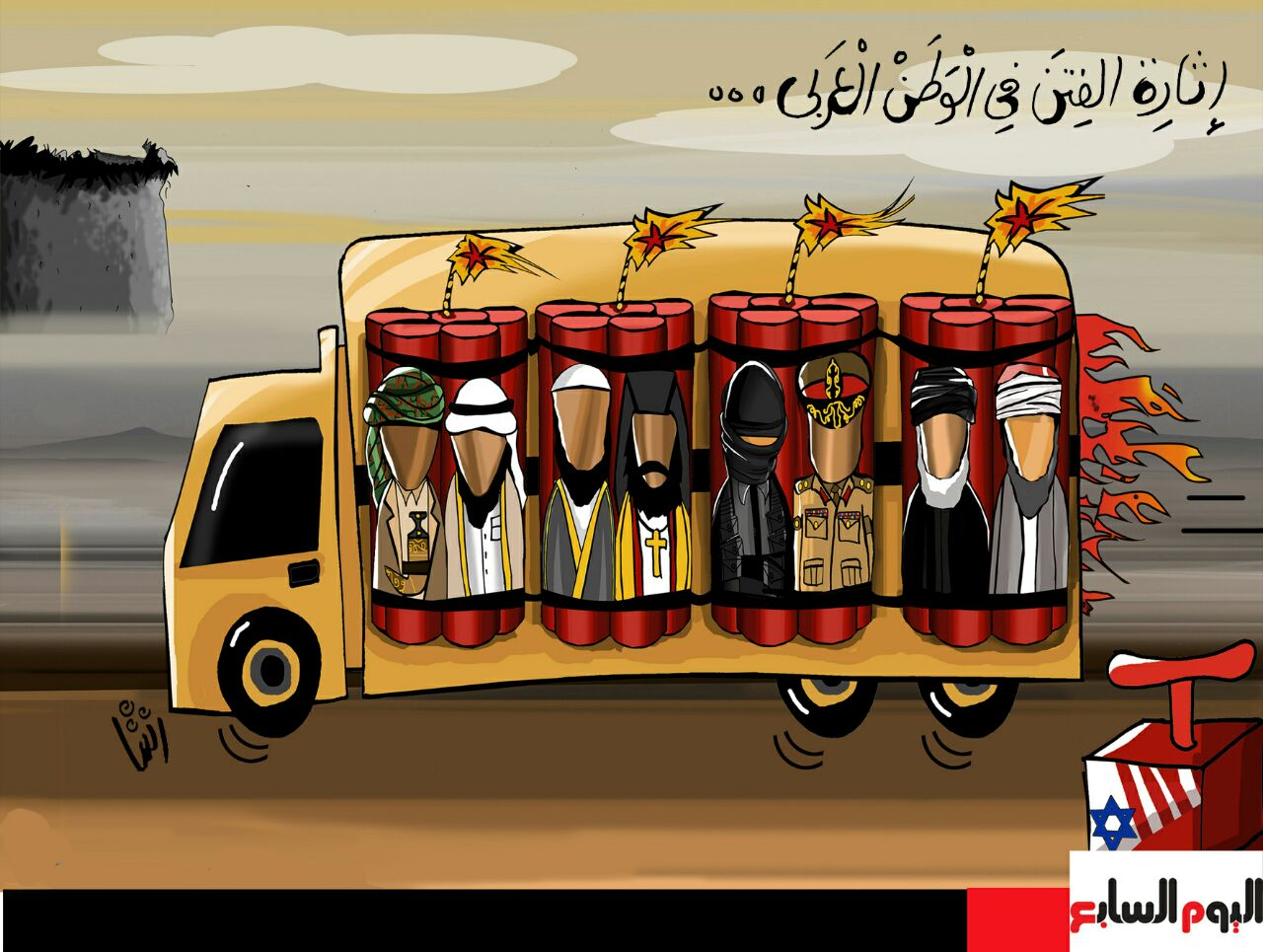 حال الدنيا.. نافذة على العالم بالكاريكاتير للفنانة رشا مهدى  (2)