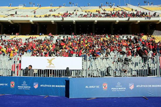 تأمين مباراة الأهلى وأتليتكو مدريد (3)