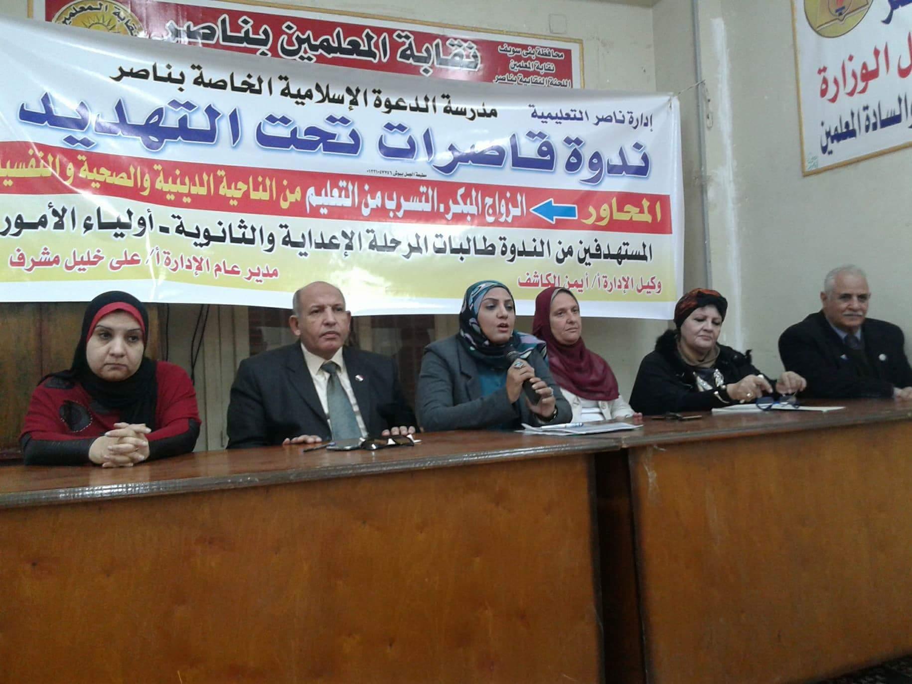 1-ندوة الزواج المبكر ضمن مبادرة قاصرات تحت التهديد