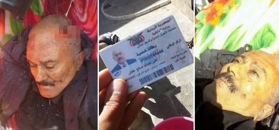 على عبدالله صالح بعد اغتياله