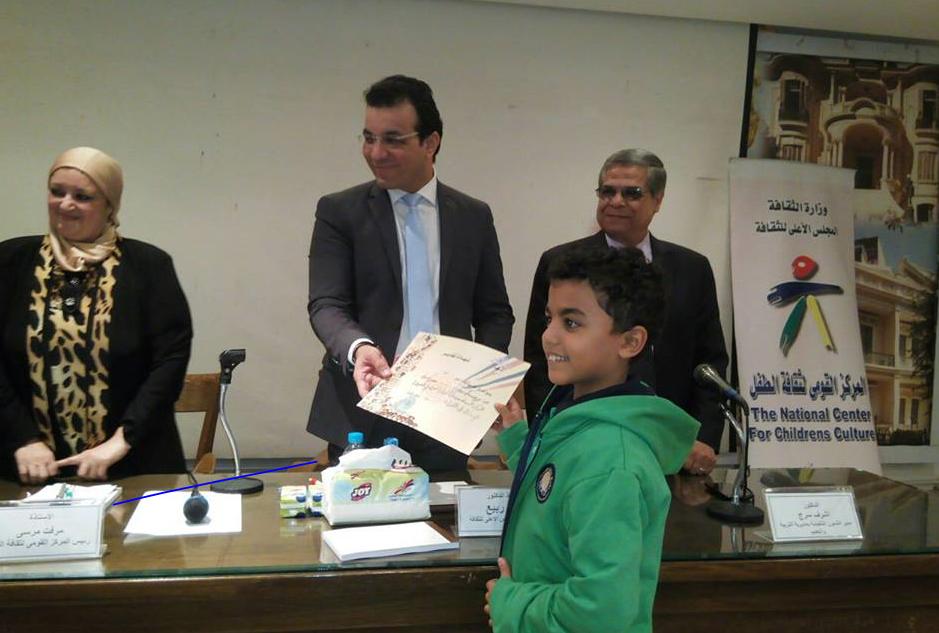 المجلس الأعلى للثقافة يكرم طلاب المدرسة  الفائزة بمسابقة تحدى  (7)