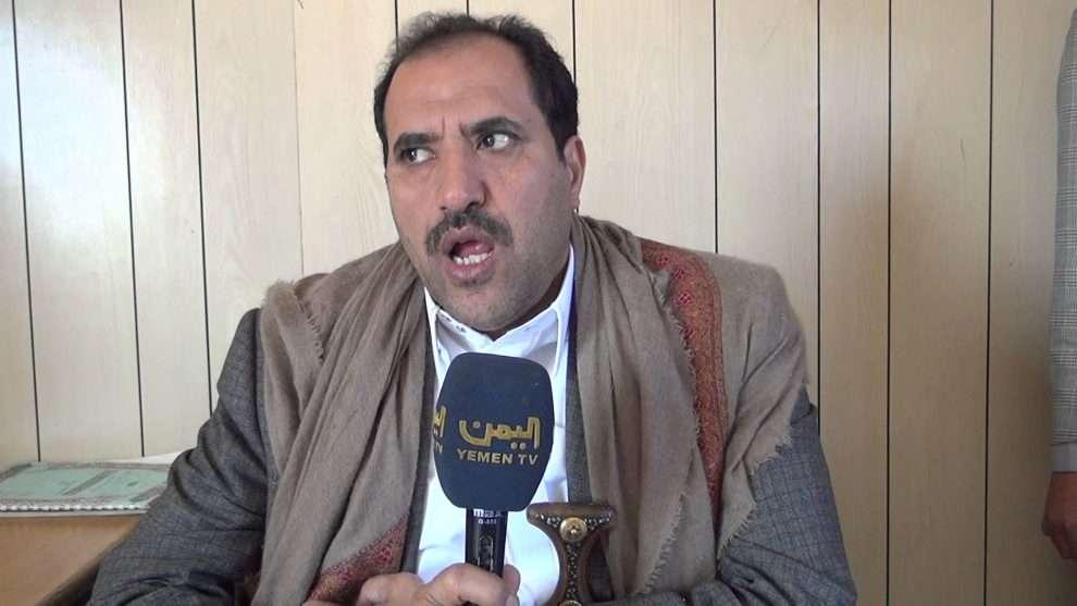 القيادى الحوثى رشيد مناع