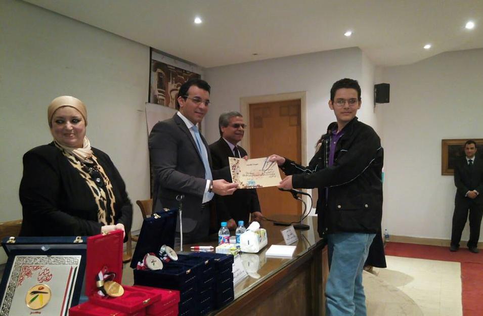 المجلس الأعلى للثقافة يكرم طلاب المدرسة  الفائزة بمسابقة تحدى  (4)
