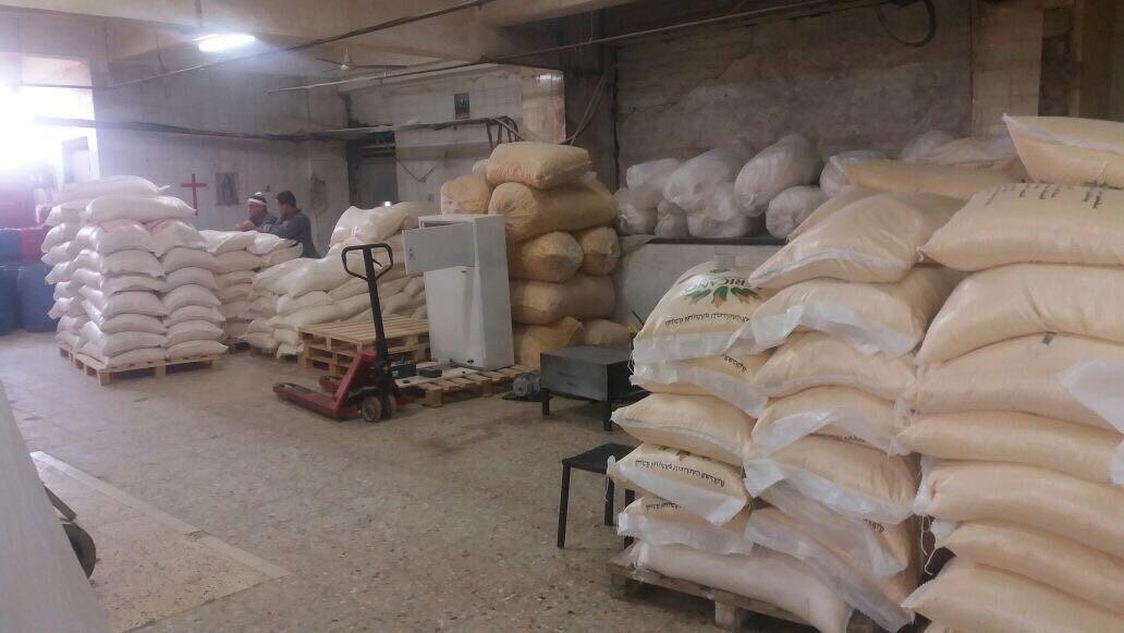 التموين  مصنع تعبئة مواد غذائية
